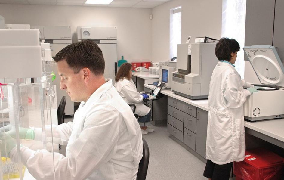 О лаборатории