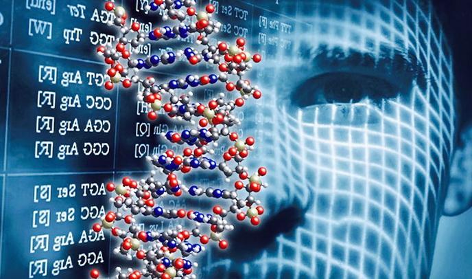 Генетический паспорт. ДНК профиль